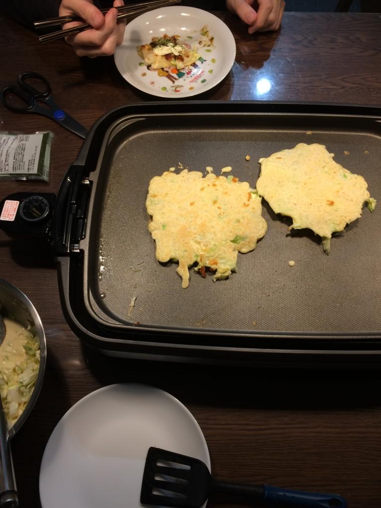 f:id:okeiko-life:20170109141310j:plain