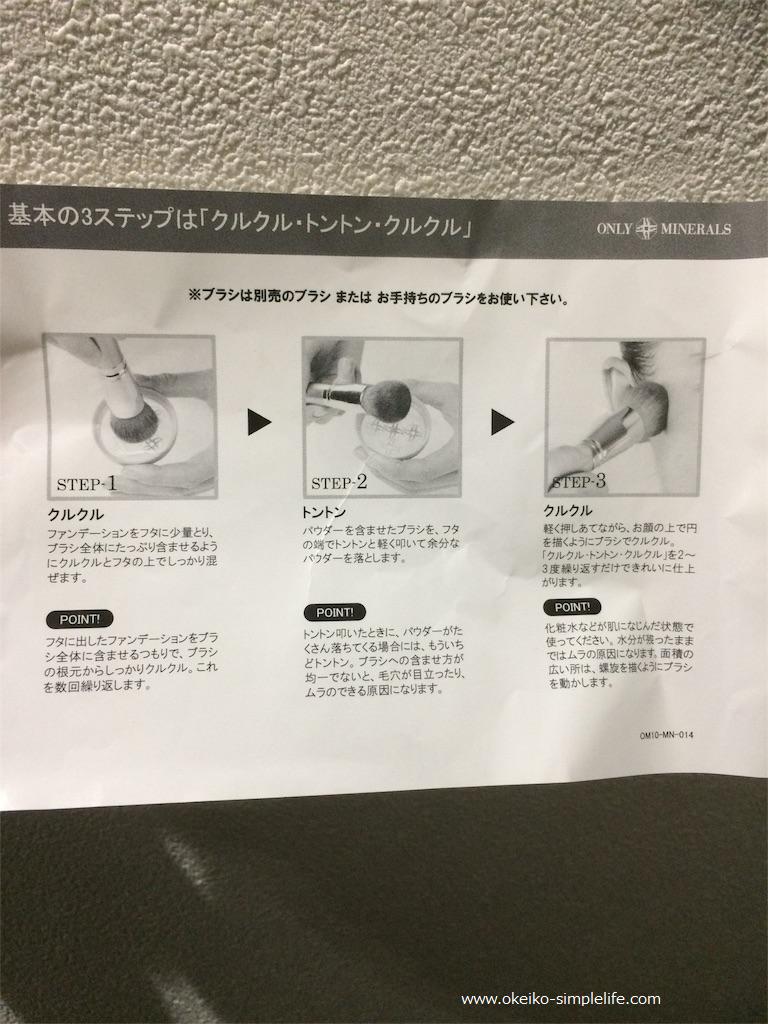 f:id:okeiko-life:20170426224517p:plain