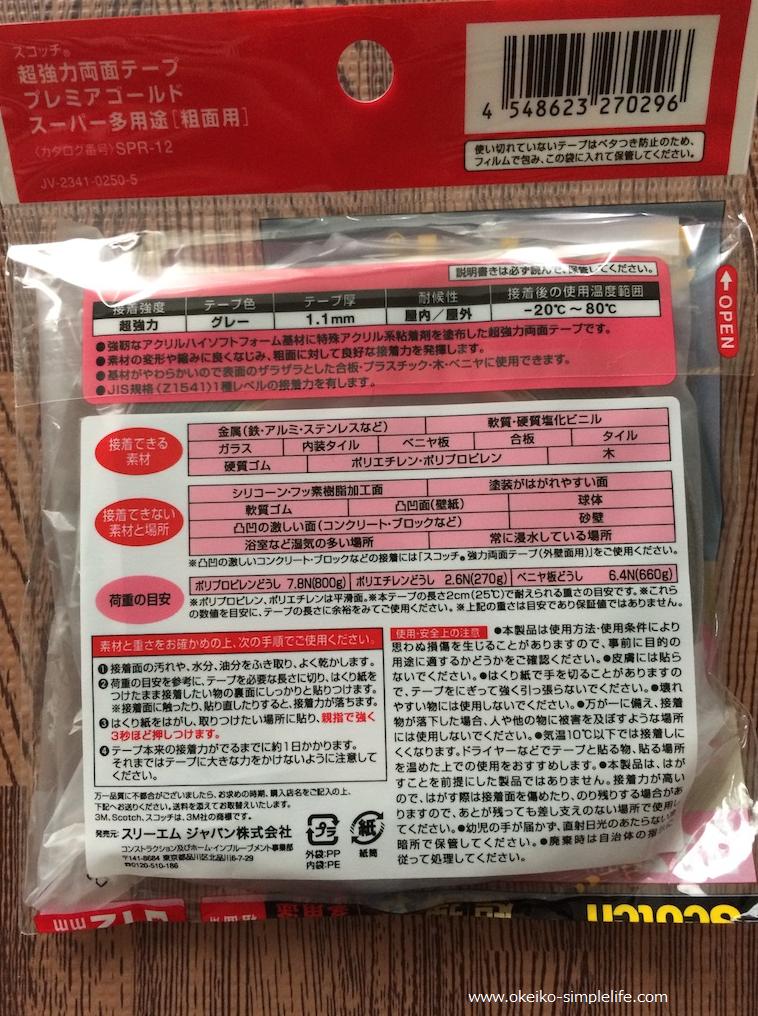 f:id:okeiko-life:20170819153803p:plain