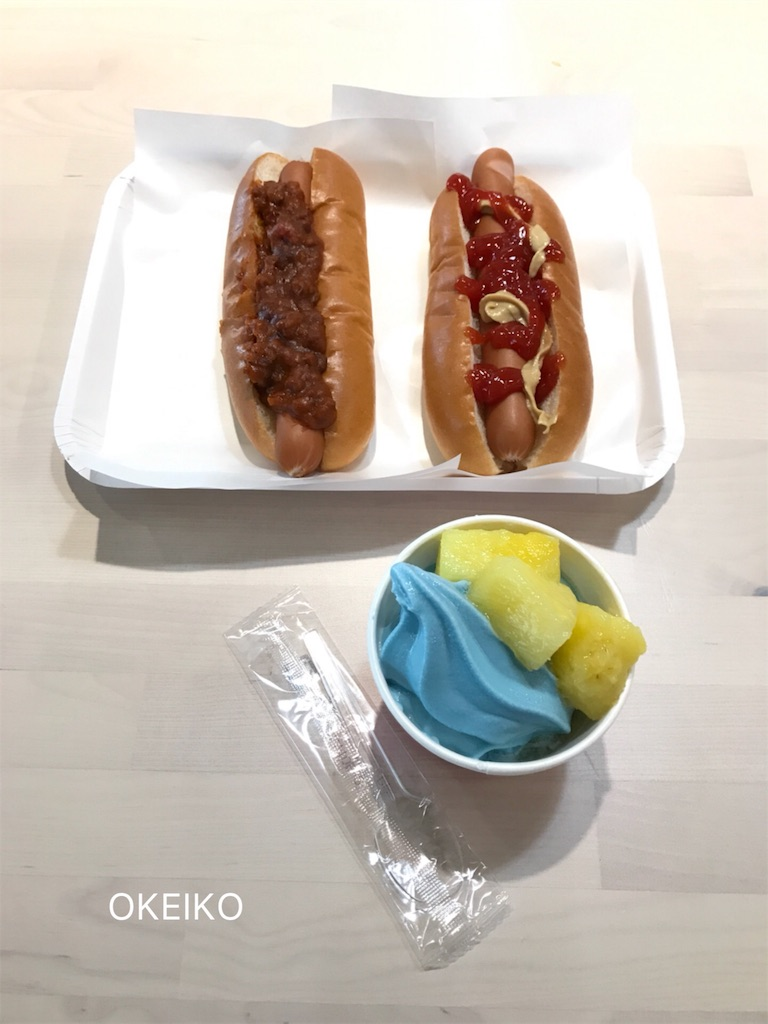 f:id:okeiko-life:20180508215119j:image