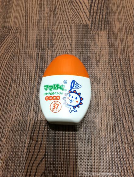f:id:okeiko-life:20180705222842p:plain