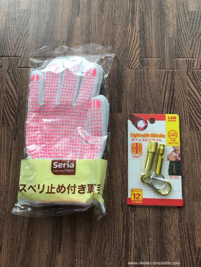f:id:okeiko-life:20180714233633p:plain