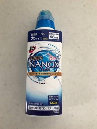 f:id:okeiko-life:20180816221424p:plain