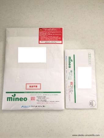 f:id:okeiko-life:20180909140222p:plain