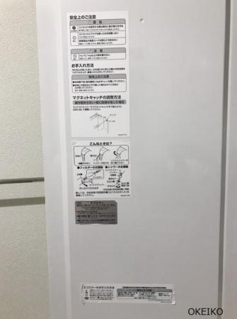 f:id:okeiko-life:20181015223125p:plain