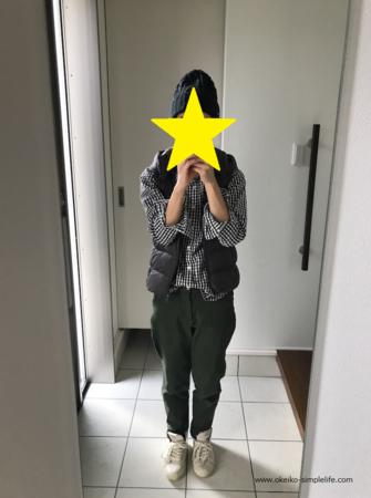 f:id:okeiko-life:20181017161940p:plain