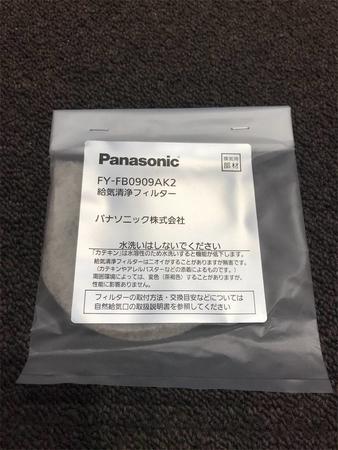 f:id:okeiko-life:20181031145416p:plain