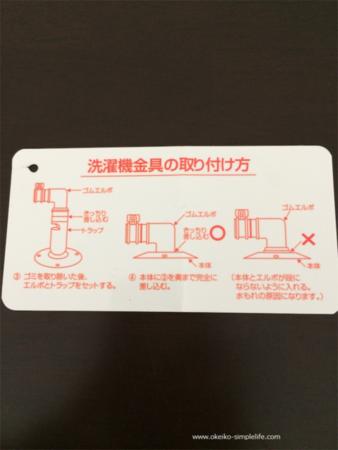 f:id:okeiko-life:20181119215029p:plain