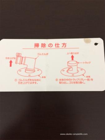 f:id:okeiko-life:20181119215052p:plain